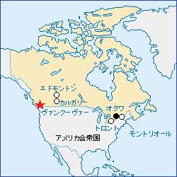 首都 カナダ カナダ