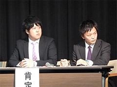外務省: 「大学生国際問題討論会...