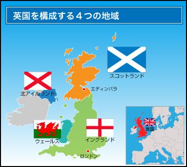 http://www.mofa.go.jp/mofaj/press/pr/wakaru/topics/vol120/img/120-Chart-1.jpg