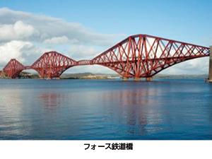 フォース鉄道橋の画像 p1_9