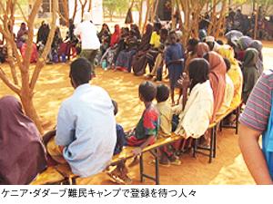 ■「アフリカの角(つの)」とは?■暫定「政府」が置かれたソマリアという国■ソマリア周辺各国の情勢■「アフリカの角」の干ばつ・飢饉の現状■国連から国際社会への緊急支援要請■「アフリカの角」支援に大きく動き出した国際社会■「アフリカの角」の干ばつに対する日本の支援■日本とアフリカ諸国のさらなる連帯のために