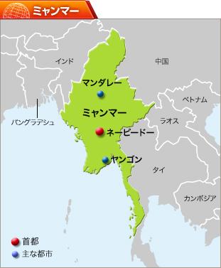 インドシナ半島の画像 - 原寸 ... : 日本チズ : 日本