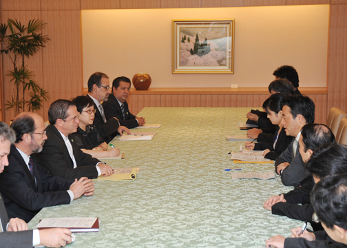Japan-Ecuador Foreign Ministers' Meeting (Photo)