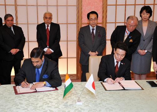外務省: 日本国とインド共和国との間の包括的経済連携協定の署名及び ...