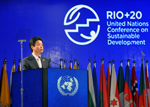 (Photo)Speech by Foreign Minister Koichiro Gemba United Nations Conference on Sustainable Development (Rio + 20)-1