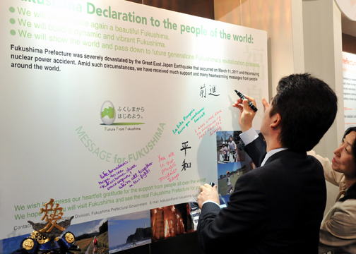 (Photo)United Nations Conference on Sustainable Development (Rio+20)-1