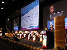 (photo) Keynote Speech by H. E. Mr. Masakatsu Koike, Vice-Minister for Foreign Affairs of Japan at the Fourth Global Congress Combating Counterfeiting and Piracy