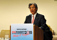 (photo) Foreign Minister Nakasone