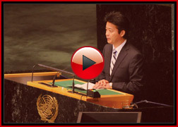 Foreign Minister Gemba's Attendance at the 67th Session of the United Nations General Assembly (Movie)