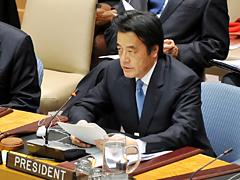 Foreign Minister Katsuya Okada