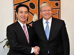 (photo)Visit to Australia by Minister for Foreign Affairs of Japan-3