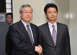 (Photo)Japan-ROK Foreign Ministers' Meeting (Overview) 1