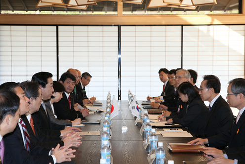 Mofa Japan Republic Of Korea Summit Meeting Summary