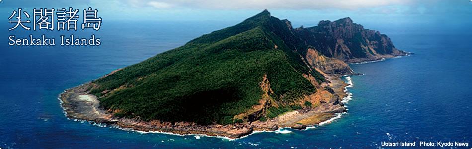 Senkaku Islands Q&A | Ministry of Foreign Affairs of Japan