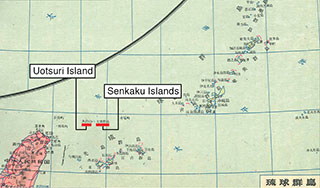 """World Atlas Collection"" published in 1958 by a Chinese cartographic publisher. The Senkaku Islands are referred to here as the ""Senkaku Group of Islands"" and ""Uotsuri Island"". They appear as part of Okinawa. (From the Ministry of Foreign Affairs of Japan website)"