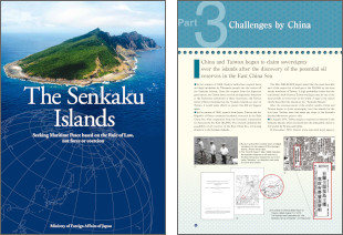 Pamphlet: The Senkaku Islands