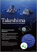 Leaflet: Japan's Position on Takeshima