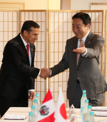 (Photo)Japan-Peru Summit Meeting (Overview)-1