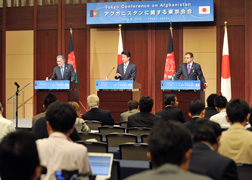 (photo)Tokyo Conference on Afghanistan-3