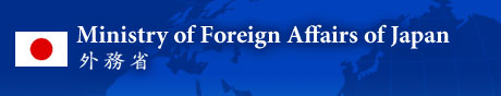 The Ministry of Foreign Affairs of Japan